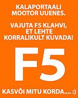 F5 refresh banner