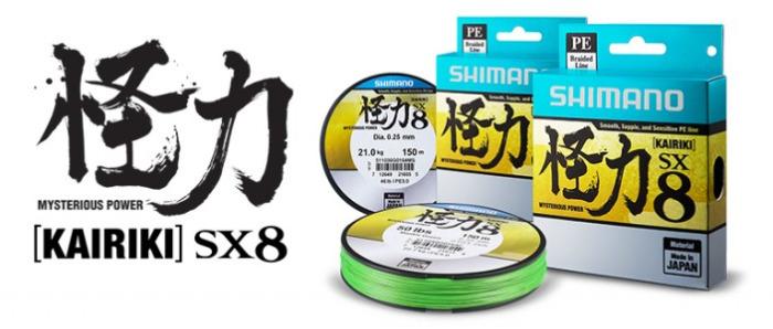 ShimanoKairiki.jpg