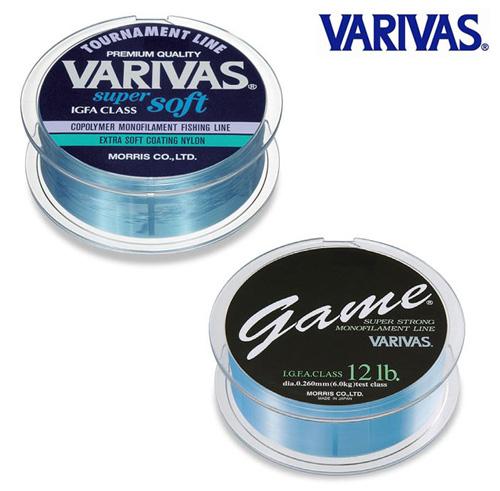 Varivas_2020-02-14-2.jpg