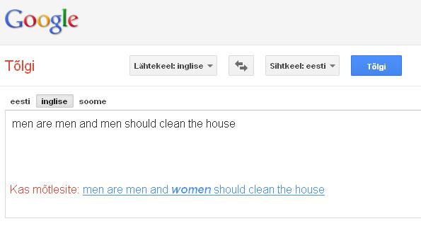 google-nali.jpg